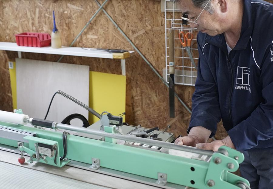 畳製造設備(1)