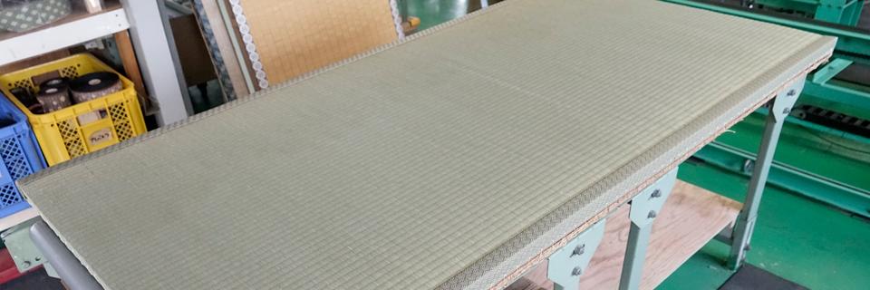 こうして畳は完成します