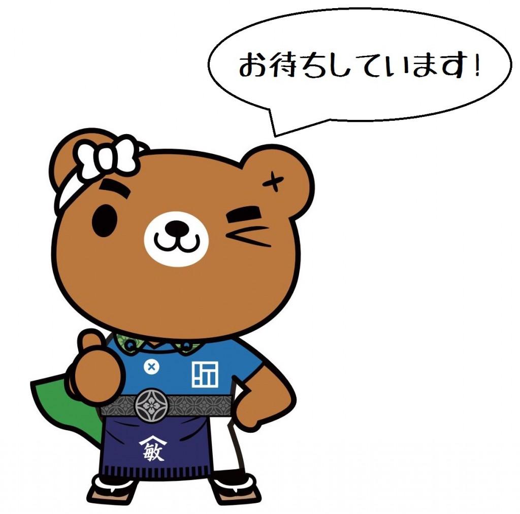 カット修正_01