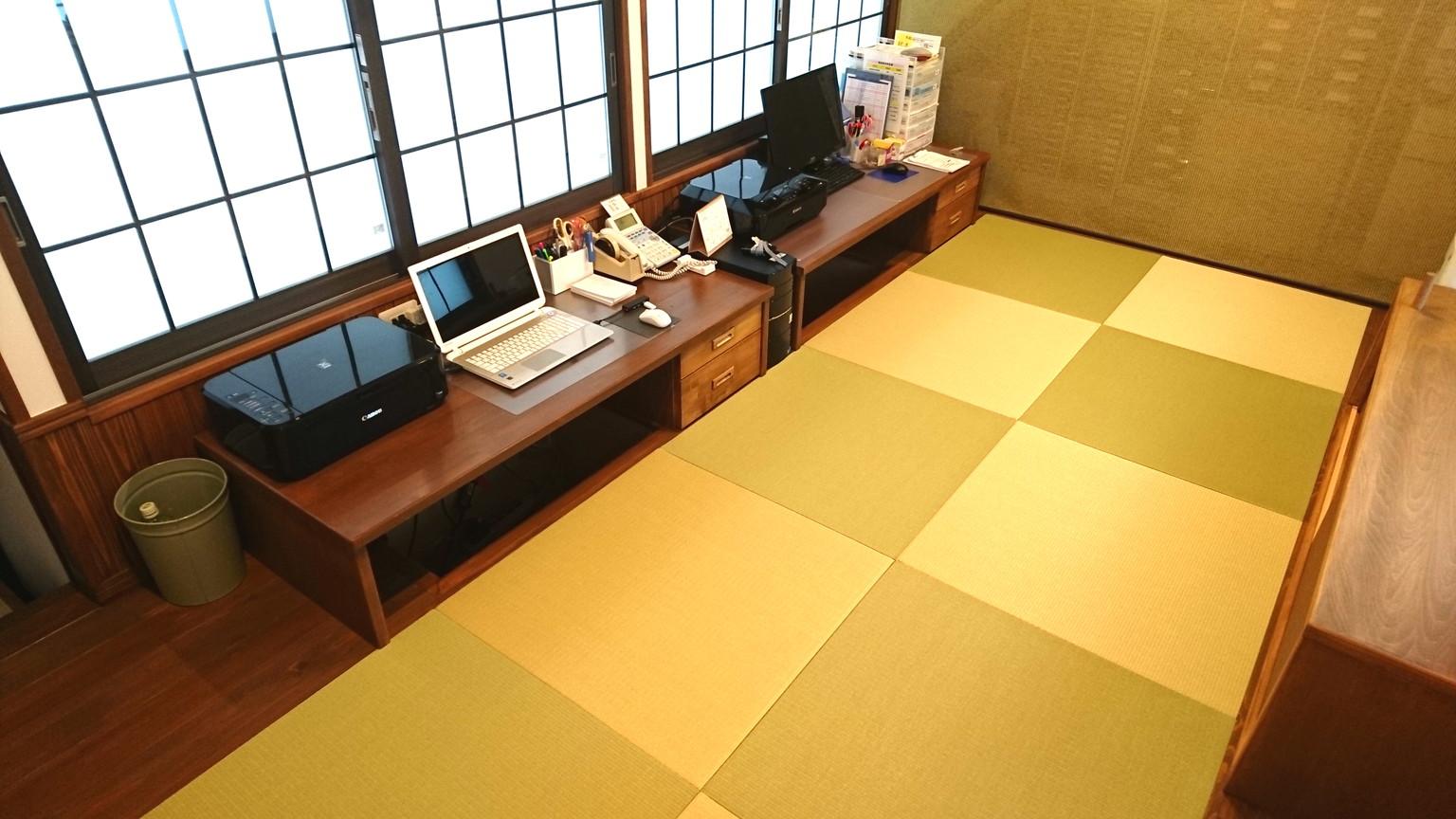 事務所を畳オフィスに改装しました!