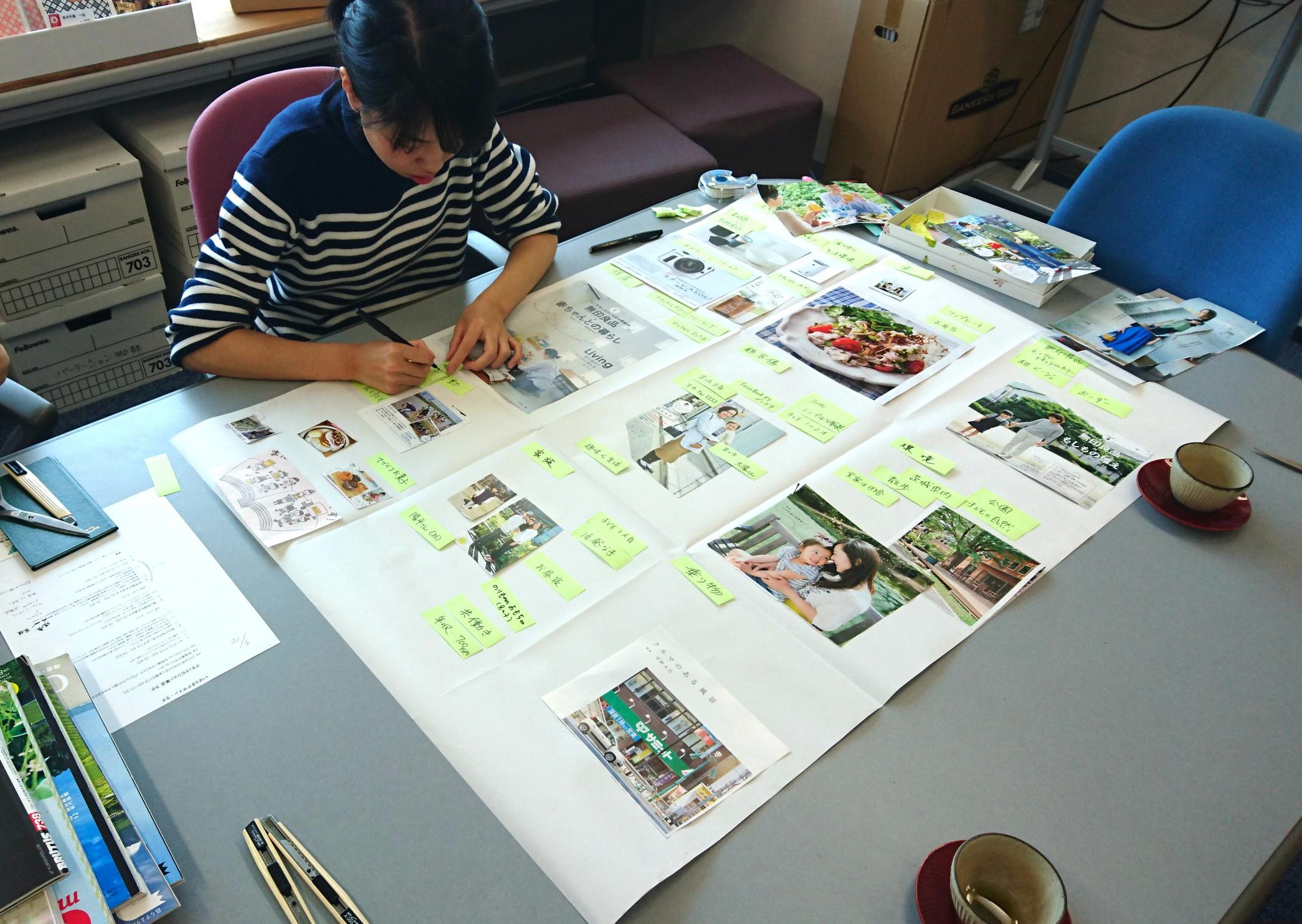 茨城県デザインセンターでワークショップ