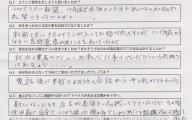 f79f00458c35cb0c6278f45f884c3540.jpg