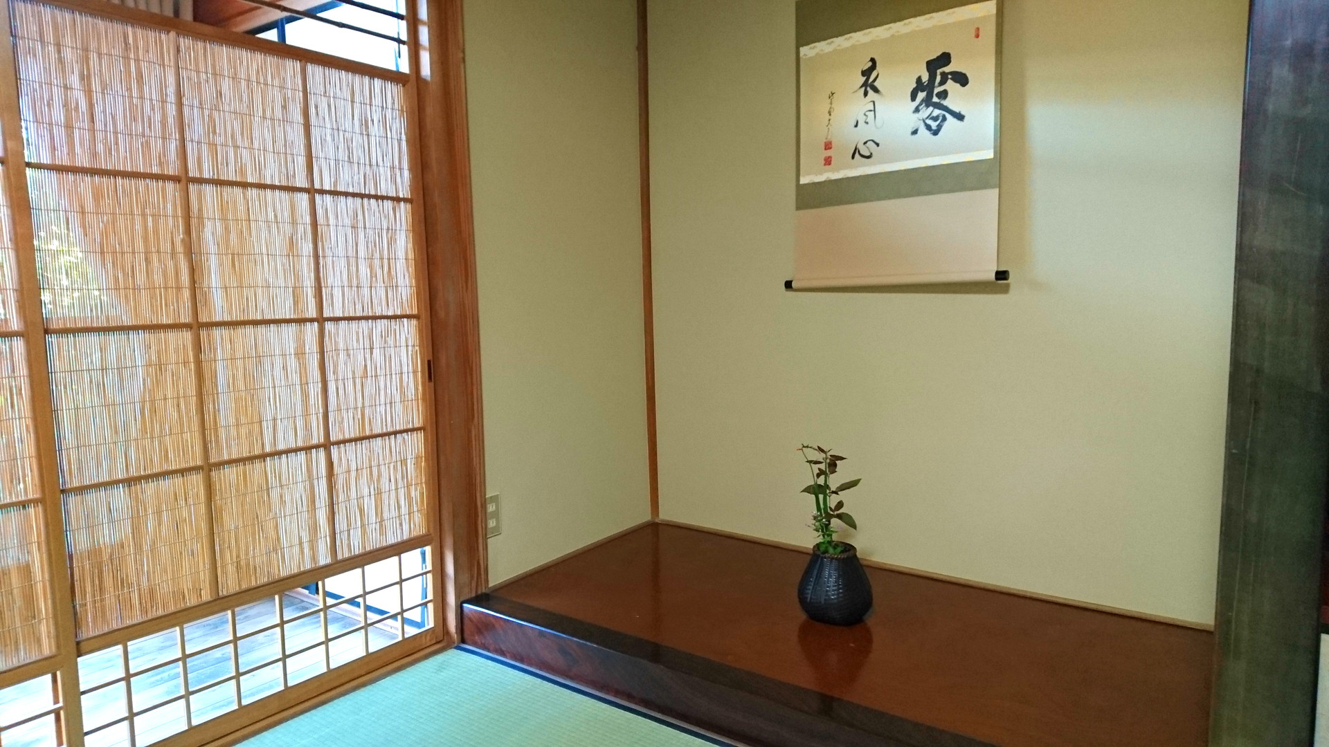 笠間市 畳表替え 茶道教室