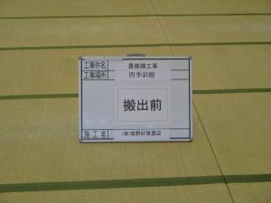 IMG_3707