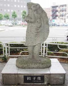 utunomiyagyouza2