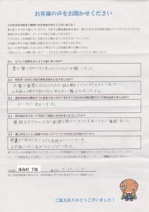 高橋様(イニシャル)