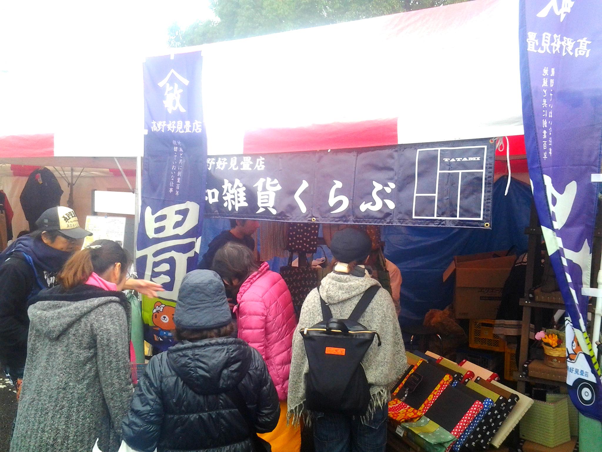 東海I~MONOまつり&産業祭出店