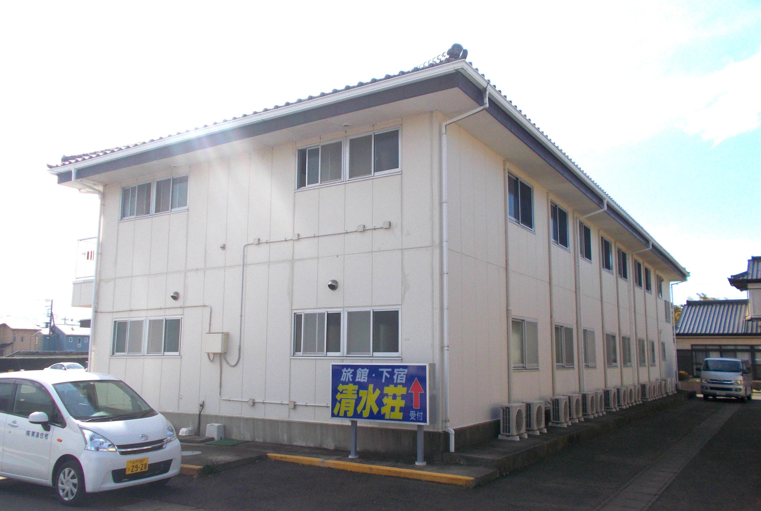 東海村 ビジネス旅館 清水荘様