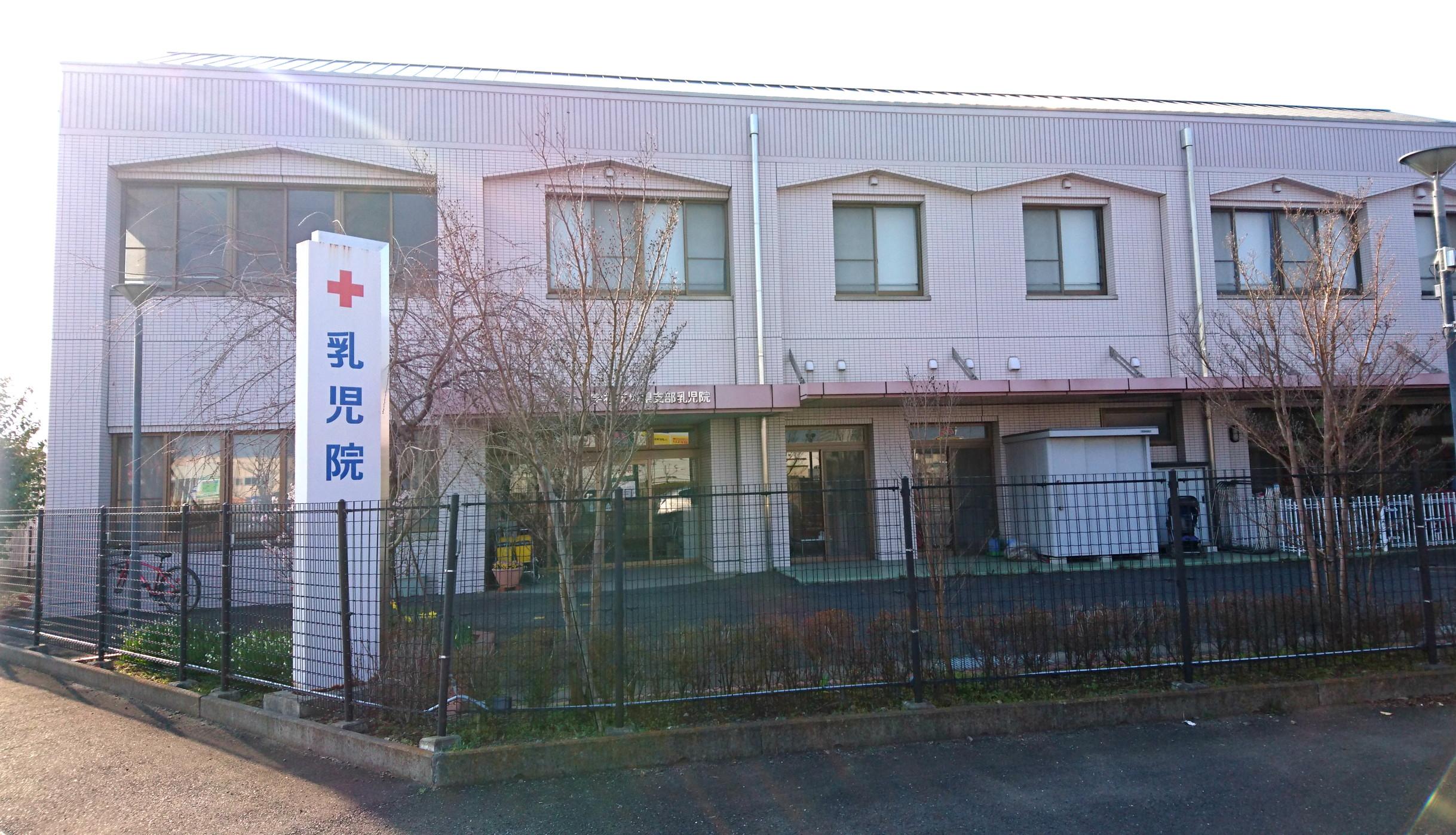 水戸市 畳替え 日本赤十字社茨城県支部乳児院 様