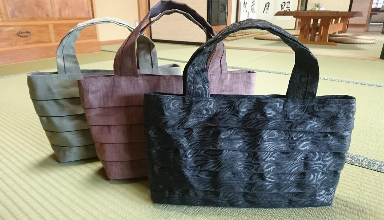 畳縁のバッグを作りました。