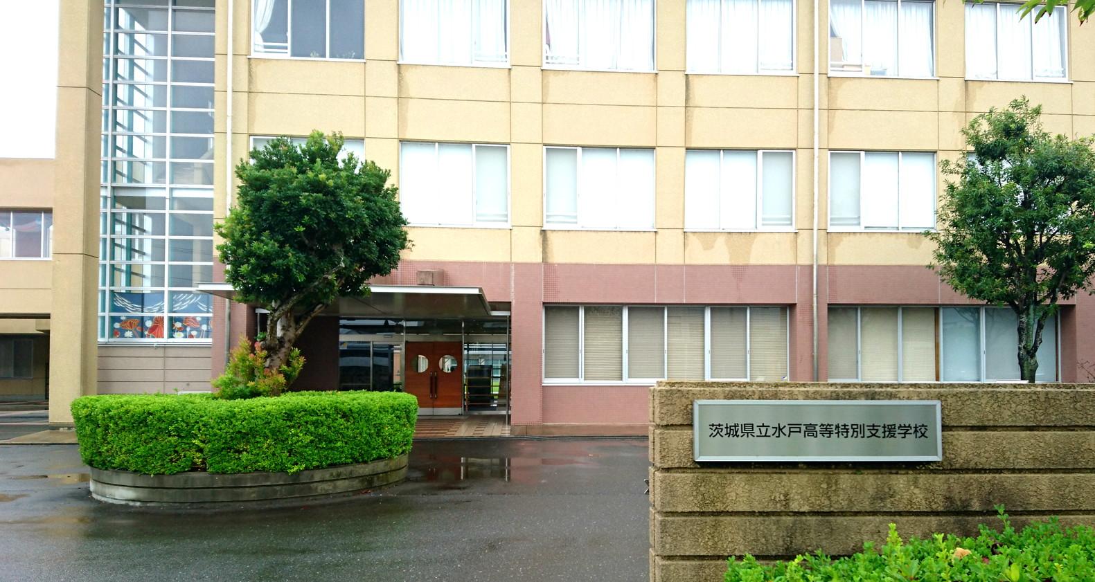 茨城県立水戸特別支援学校 畳表替え